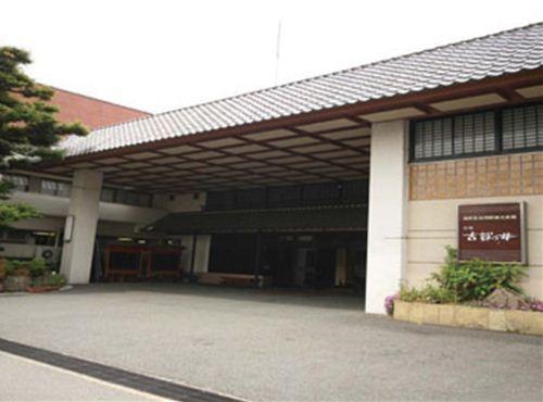 ホテル 北陸 古賀乃井◆近畿日本ツーリスト