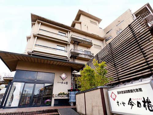 すゞや 今日楼◆近畿日本ツーリスト