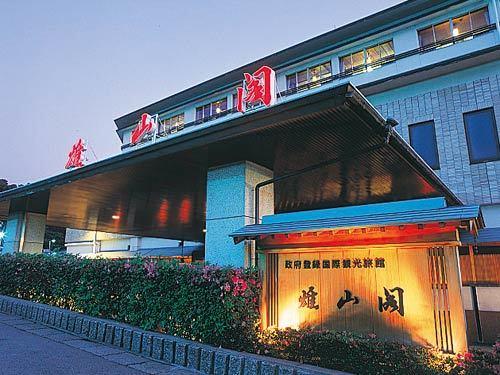 雄山閣◆近畿日本ツーリスト