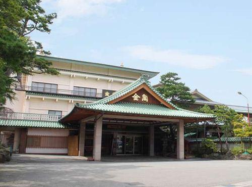露天のゆ 金閣◆近畿日本ツーリスト