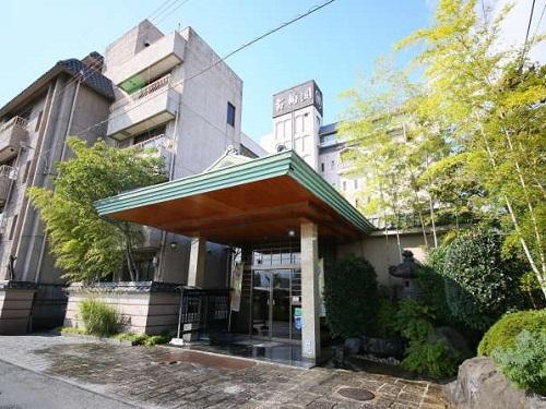 ホテル 古柏園◆近畿日本ツーリスト
