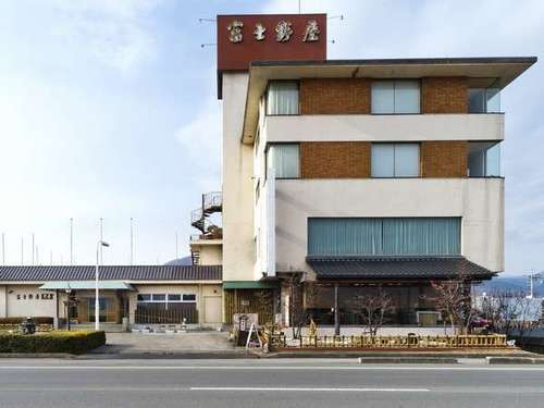 富士野屋 夕亭◆近畿日本ツーリスト