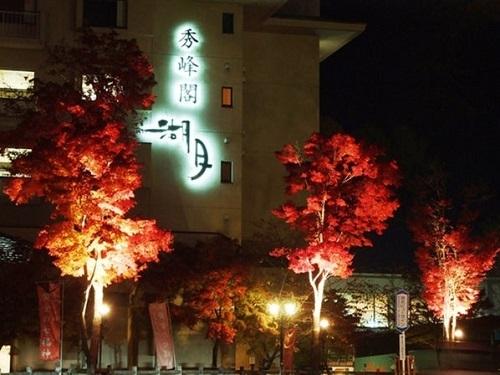 秀峰閣 湖月◆近畿日本ツーリスト