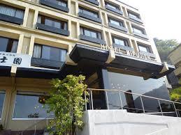 ホテル 美富士園◆近畿日本ツーリスト