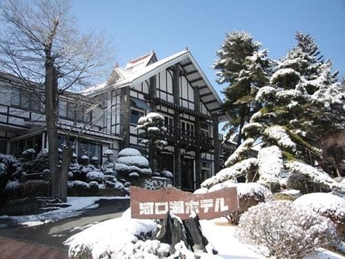 河口湖 ホテル◆近畿日本ツーリスト
