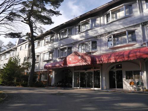 山中湖畔荘 ホテル清渓◆近畿日本ツーリスト
