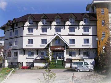 ホテル 五郎兵衛◆近畿日本ツーリスト