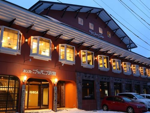 ホテル ジャパン 志賀◆近畿日本ツーリスト