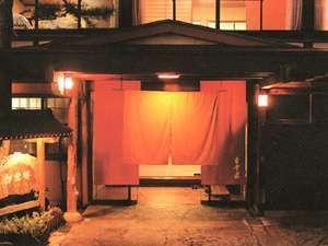 旅館 白雲楼◆近畿日本ツーリスト