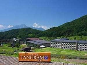 ホテル タングラム◆近畿日本ツーリスト