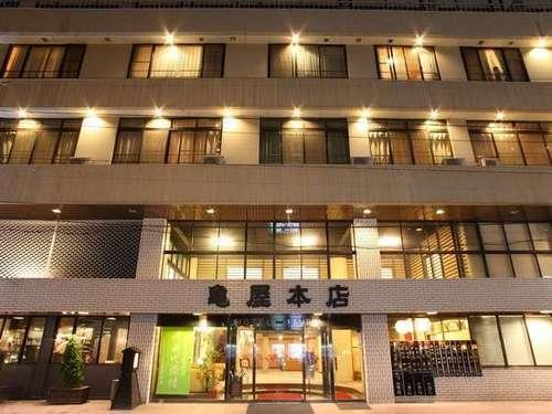 ホテル 亀屋 本店◆近畿日本ツーリスト