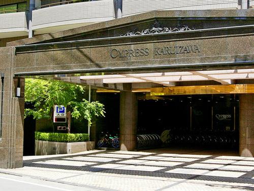 ホテル サイプレス軽井沢◆近畿日本ツーリスト