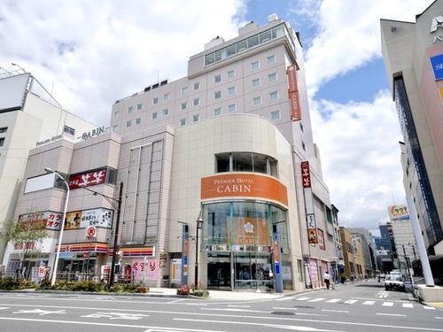 プレミアホテル -CABIN- 松本◆近畿日本ツーリスト