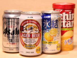 """""""お部屋でビール&チューハイ付"""" 宿泊プラン"""