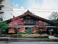 菊之湯◆近畿日本ツーリスト