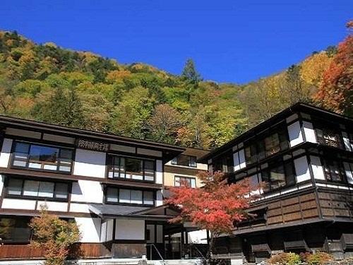 湯元 齋藤旅館◆近畿日本ツーリスト
