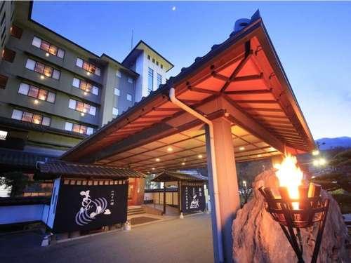 ユルイの宿 恵山◆近畿日本ツーリスト