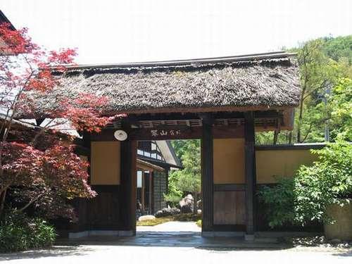 お宿 山翠◆近畿日本ツーリスト