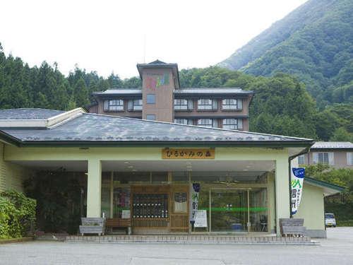 リフレッシュ in ひるがみの森◆近畿日本ツーリスト