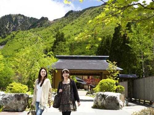 匠の宿 深山桜庵◆近畿日本ツーリスト