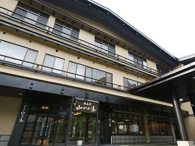 穂高荘 山がの湯◆近畿日本ツーリスト