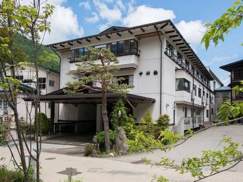 中村館◆近畿日本ツーリスト