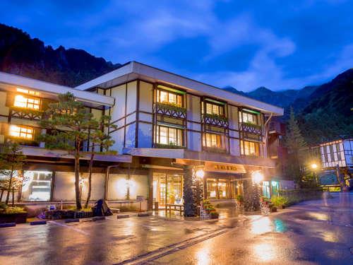 ホテル 穂高◆近畿日本ツーリスト