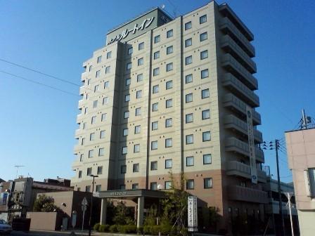 ホテル ルートイン 三沢◆近畿日本ツーリスト