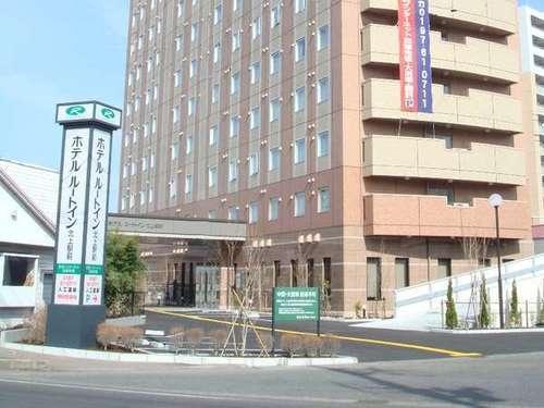 ホテル ルートイン 北上駅前◆近畿日本ツーリスト