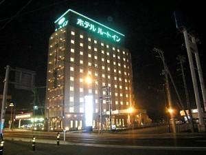 ホテル ルートイン 仙台多賀城◆近畿日本ツーリスト