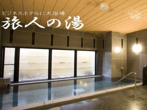EcoDE ルートイン〜清掃エコ対応でお得料金&プレゼント