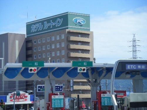 ホテル ルートイン 焼津インター◆近畿日本ツーリスト