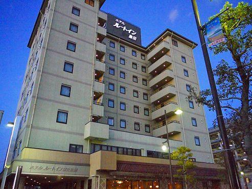 ホテル ルートイン 島田駅前◆近畿日本ツーリスト