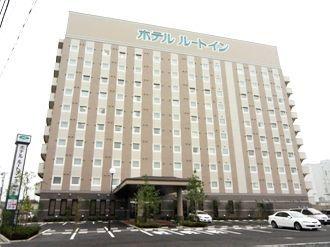 ホテル ルートイン 水戸県庁前◆近畿日本ツーリスト