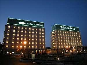 ホテル ルートイン 磐田インター◆近畿日本ツーリスト