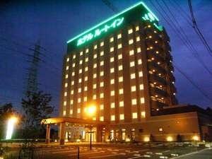 ホテル ルートイン 半田亀崎◆近畿日本ツーリスト
