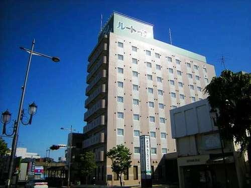 ホテル ルートイン足利駅前◆近畿日本ツーリスト