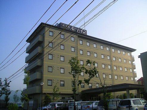 ホテル ルートイン伊賀上野◆近畿日本ツーリスト