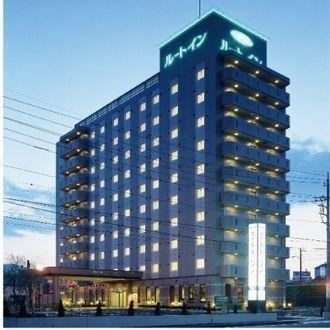 ホテル ルートイン 渋川◆近畿日本ツーリスト