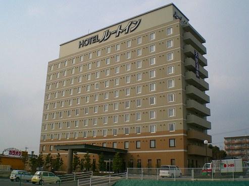 ホテル ルートイン熊本大津駅前◆近畿日本ツーリスト