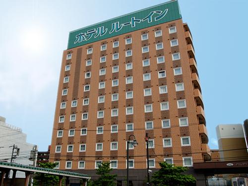 ホテル ルートイン 敦賀駅前◆近畿日本ツーリスト