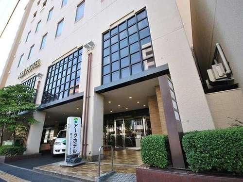 アーク ホテル 広島◆近畿日本ツーリスト