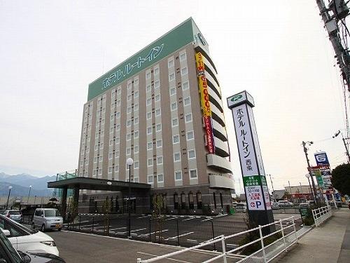ホテル ルートイン 西条◆近畿日本ツーリスト