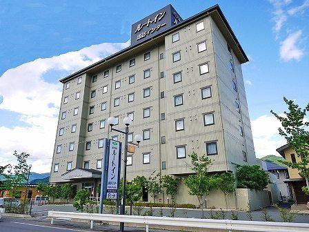 ホテル ルートイン 諏訪インター◆近畿日本ツーリスト
