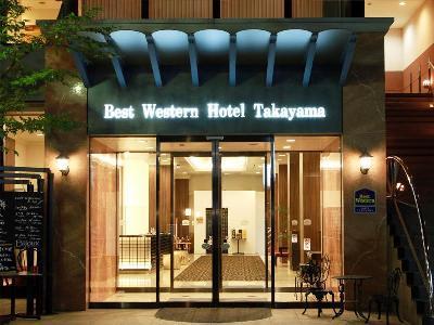 ベストウェスタンホテル高山◆近畿日本ツーリスト