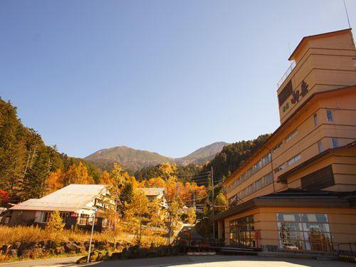 旅館 御岳◆近畿日本ツーリスト