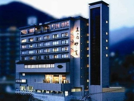 紗々羅◆近畿日本ツーリスト