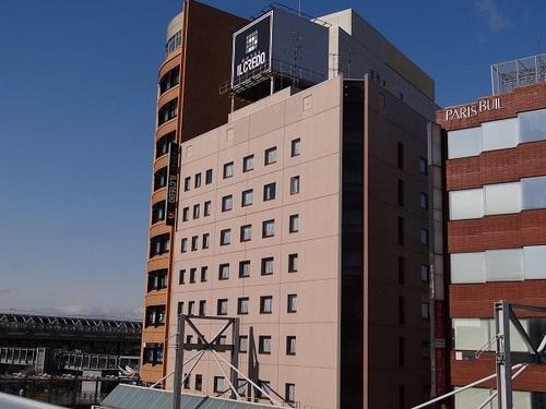 ホテル イルクレド岐阜◆近畿日本ツーリスト