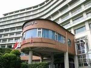 ホテル 大野屋◆近畿日本ツーリスト