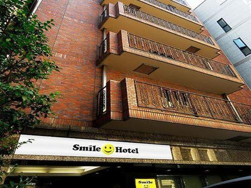 スマイルホテル 日本橋 三越前◆近畿日本ツーリスト